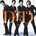 D☆DATE/Love Heaven [UMCC-5040]