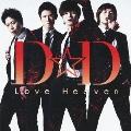 Love Heaven [CD+DVD]<初回限定盤A>