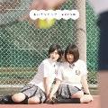 おいでシャンプー [CD+DVD(Type-C)]