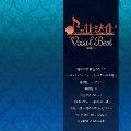 オトメイト Vocal Best ~Vol.3~