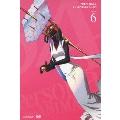 ペルソナ4 VOLUME 6<通常版>