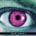 検索結果0 [CD+DVD]<初回生産限定盤>