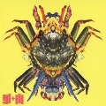 !!! + !!! [Unknown Music Allianz] [CD+DVD]<初回限定盤>