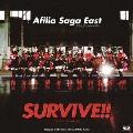SURVIVE!! (DVD付盤)