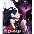 アクセル・ワールド 2 [Blu-ray Disc+CD]<初回限定版>