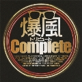 爆風トリビュートComplete BakufuSlump tribute album
