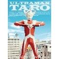 ウルトラマンタロウ COMPLETE DVD-BOX