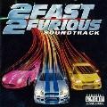 ワイルド・スピードX2 オリジナル・サウンドトラック<初回生産限定プライスダウン盤>
