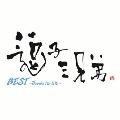 BEST ~Thanks for life~ [CD+DVD]<初回生産限定盤>