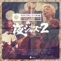 BETHLEHEMの夜ジャズ2 Compiled by Tatsuo Sunaga