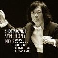 ショスタコーヴィチ:交響曲第5番 [Blu-spec CD2]