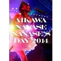 NANASE'S DAY 2014