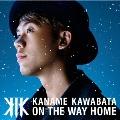 ON THE WAY HOME [CD+DVD+スペシャルフォトブック]<初回盤B>