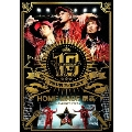 "10th ANNIVERSARY ""HALL"" TOUR THE BEST OF HOME MADE 家族 ~今までも、そしてこれからもサンキュー!!~ at 渋谷公会堂"