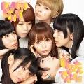 PUNCH LINE! [CD+DVD]<初回生産限定盤>