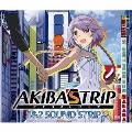 AKIBA'S TRIP 1&2 SOUND STRIP