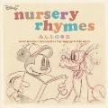 ミニ ディズニー ナーサリー ライム/みんなの童謡 CD