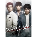スキャンダル DVD BOXII