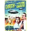 世紀の謎 空飛ぶ円盤地球を襲撃す