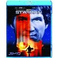 スターマン[HPXS-10682][Blu-ray/ブルーレイ] 製品画像