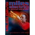 ワイト島のマイルス 1970 DVD