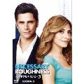 ダニーのサクセス・セラピー シーズン3 DVD-BOX