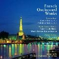名曲全集IV フランス・オーケストラ名曲の祭典 「カルメン」、「アルルの女」第一、第二組曲(全曲) 他