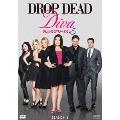 私はラブ・リーガル DROP DEAD Diva シーズン5 DVD-BOX[OPSD-B591][DVD] 製品画像