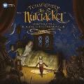 チャイコフスキー:バレエ音楽「くるみ割り人形」(全曲) CD