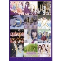 ALL MV COLLECTION~あの時の彼女たち~<通常盤> Blu-ray Disc