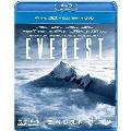 エベレスト 3Dブルーレイ+ブルーレイ+DVDセット [2Blu-ray Disc+DVD]