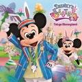 東京ディズニーランド ディズニー・イースター 2016 CD