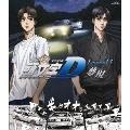 新劇場版 頭文字[イニシャル]D Legend3 -夢現-<通常版>