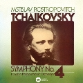 チャイコフスキー:交響曲 第4番