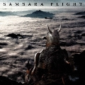 SAMSARA FLIGHT~輪廻飛翔~<通常盤>