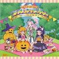 ♪みんなで歌おう♪ プリキュアパーティー ~ハロウィン・盆おどり・おたんじょう会・たいそう・クリスマス~