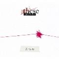 anti-these [CD+DVD]<初回生産限定盤B~正体作~>