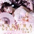 SAKURA SYMPHONY [CD+DVD]