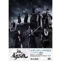 牙狼<GARO>-魔戒烈伝- DVD BOX [4DVD+CD]