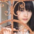 ファインダーの向こう [CD+DVD]<初回限定LIVE盤>