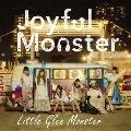 Joyful Monster<期間生産限定盤>