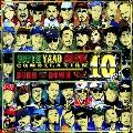 SOUTH YAAD MUZIK COMPILATION VOL.10 [CD+DVD]