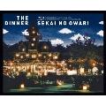 THE DINNER [Blu-ray Disc+スペシャルフォトブック]