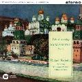チャイコフスキー:交響曲 第5番 [UHQCD]