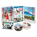 湯を沸かすほどの熱い愛 豪華版 [Blu-ray Disc+DVD]