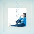 ひらり [CD+DVD]<初回限定盤B>