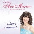 カッチーニのアヴェ・マリア 珠玉のピアノ名曲選 VOL.4