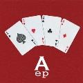 エースep<完全生産限定盤>