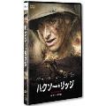 ハクソー・リッジ 【DVD スタンダードエディション】