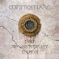 白蛇の紋章~サーペンス・アルバス 30周年記念スーパー・デラックス・エディション [4SHM-CD+DVD]<完全生産限定盤>
